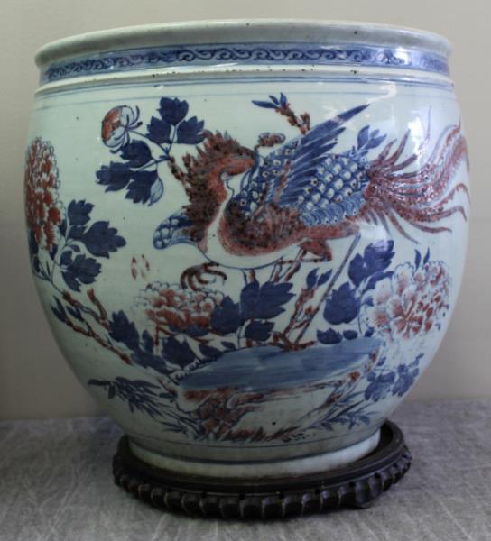floating bowl in English Carltonware chinoiserie \u201cmakado\u201d black, A fantastic